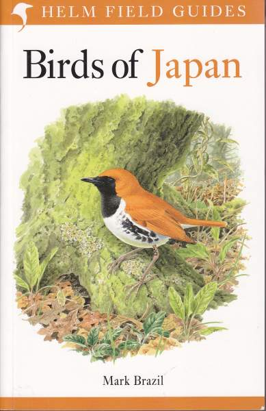 Birds of Japan cover