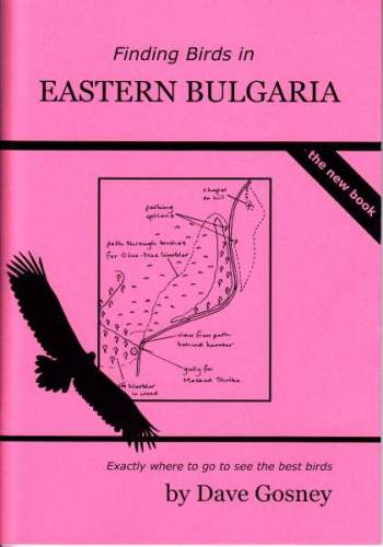 Finding Birds in Eastern Bulgaria (cover)